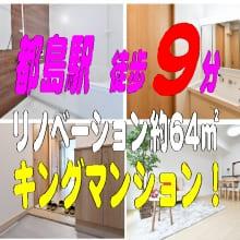 ★食洗機・浴室乾燥機付★家具・小物・レースカーテン・照明付★